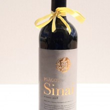 בקבוק יין- יקב פסגות- סיני-ניתן לקניה ולמשלוח לתושבי ירושלים, בית שמש וגוש עציון בלבד