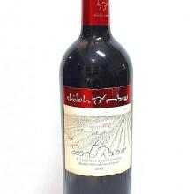 בקבוק יין- יקב שילה- סוד- קברנה סוביניון-ניתן לקניה ולמשלוח לתושבי ירושלים, בית שמש וגוש עציון בלבד