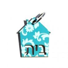 מחזיק מפתחות בדוגמת פרחים על רקע כחול ים עם כיתוב בית