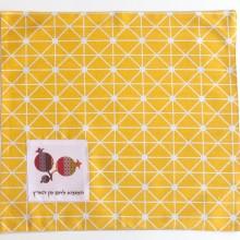 כיסוי לחלות שבת מעוצב דגם סימטרי צהוב לבן