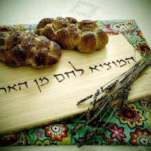 Challah Cutting Board-Hamotzi