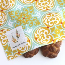 Challah Cover-Turquoise & Paisley Design