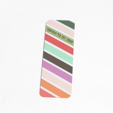 Colorful stripes bookmark