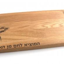Challah Board for Shabbat