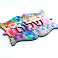 Hebrew word signs