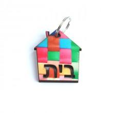 מחזיק מפתחות בדוגמת ריבועים צבעוניים
