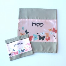 Matzah cover & Afikomen set-Peach