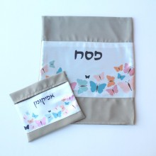 A Matzah cover & Afikoman set-White