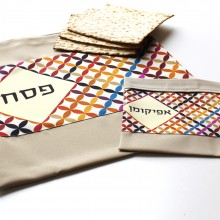 Matzah & Afikomen Set- Colorful Design