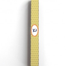 Narrow yellowish polka dot Mezuzah case