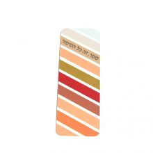 Red & Orange striped bookmark