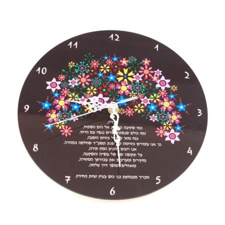 שעון קיר בעיצוב אישי