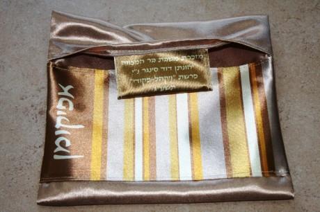 Afikomen Bag- Custom Order with writing inside