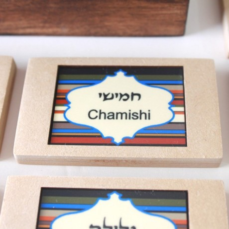 Torah reading cards- Colorful stripes