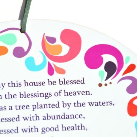 ברכת בית מעוצבת באנגלית-צבעונית
