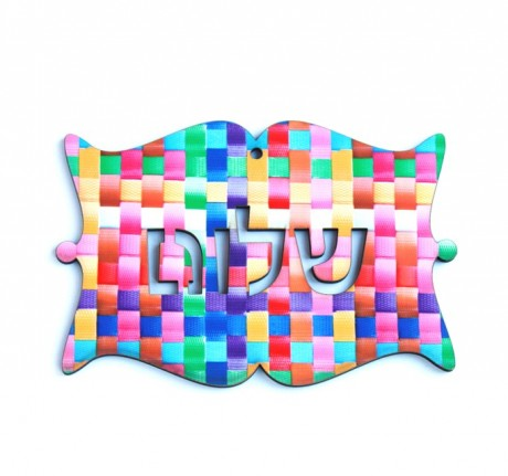 Hebrew wall hanging- Shalom-Colorful squares
