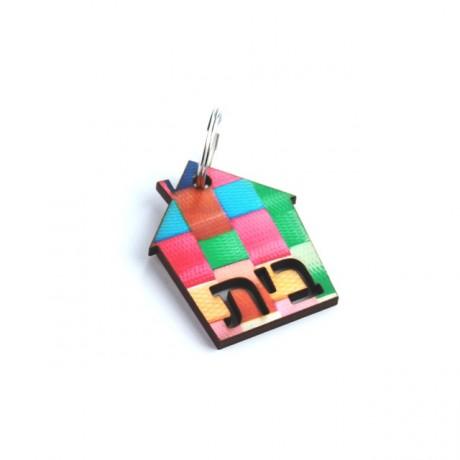 מחזיק מפתחות מעוצב בדוגמת ריבועים צבעונייםמחזיק מפתחות בדוגמת ריבועים צבעוניים