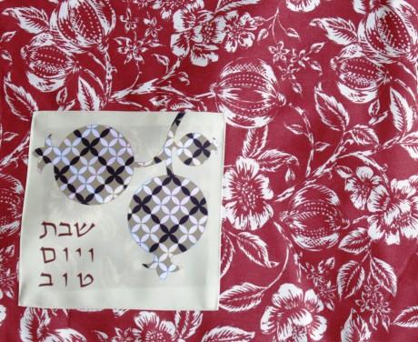 Platta cover-Red and White flowers for Shabbat