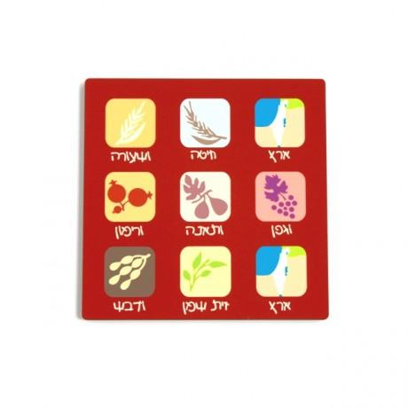 Seven Species trivet- REd